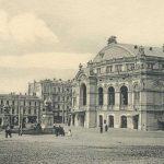 [:uk]Київська опера. 1900 рік[:]