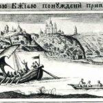 [:uk]Вид на Київ (Печерськ), гравюра Л. Тарасевича з «Києво-Печерського патерика» 1702[:]