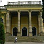 [:uk]Палац княгині Марії Щербатової, сучасні фото[:]