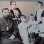 [:uk]Родина Леонтовичів[:]
